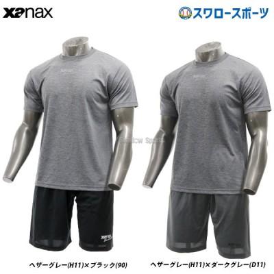 ザナックス Xanax ウェア 上下セット  半袖 Tシャツ トレーニング ハーフパンツ BW20TB-BW20THP