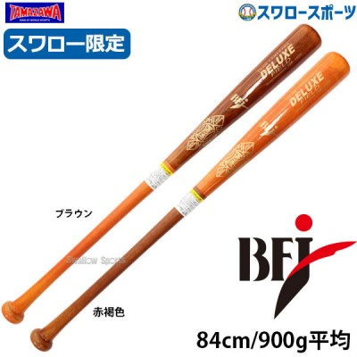 【即日出荷】 玉澤 タマザワ スワロー限定 硬式 木製 メイプル バット TBW-18DXRBSW