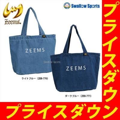 ジームス ZEEMS カラー ジップ トートバッグ  ZEB-77