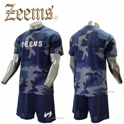 ジームス ウェア  限定 半袖 Tシャツ ハーフパンツ 上下セット ZSW-423