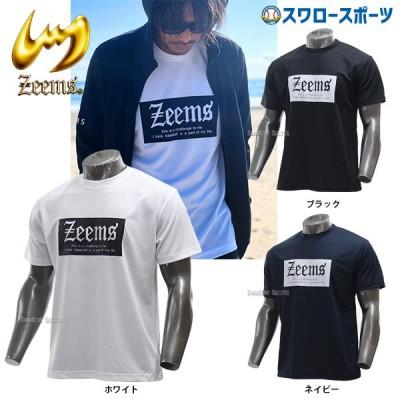 【即日出荷】 ジームス ウェア Tシャツ Zeems 限定 半袖 ZW20-Z