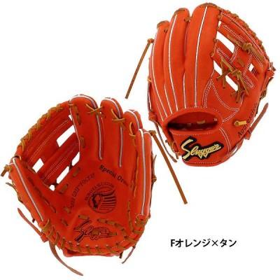 【即日出荷】 久保田スラッガー 硬式 グローブ グラブ 内野手用 小型 セカンド・ショート用 LT-SSJ3
