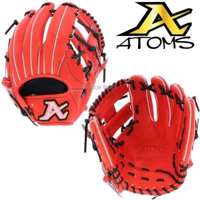 【即日出荷】 送料無料 ATOMS アトムズ 限定 硬式グローブ 内野手用(セカンド・ショート向け)高校野球対応 グローブ グラブ ATK-X4