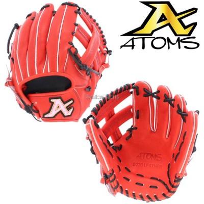 【即日出荷】 送料無料 ATOMS アトムズ 限定 硬式グローブ 内野手用(ショート・サード向け)高校野球対応 グローブ グラブ ATK-X55
