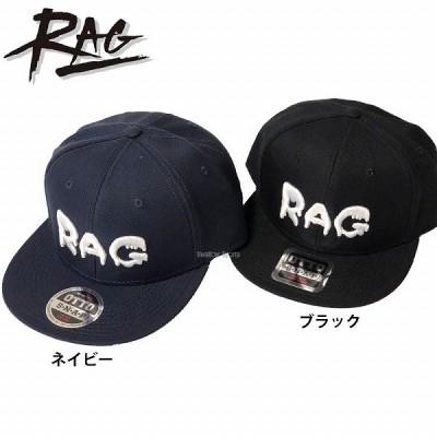 【即日出荷】 ラグデリオン RAG de Lion フラット キャップ 帽子 ロゴ入り スナップ式 RAGCap スナップバックスタイル