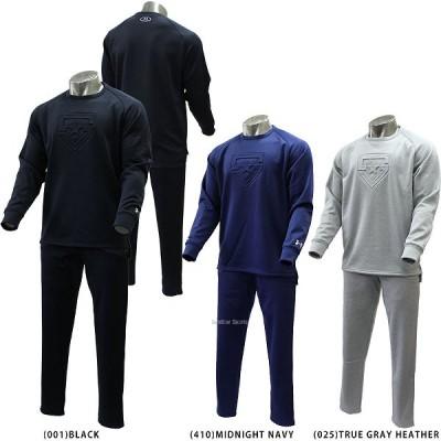 アンダーアーマー UA コールドギア UA 9 STRONG FLEECE Tシャツ パンツ 上下セット 1305621-1305622