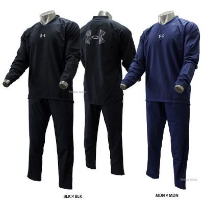 【即日出荷】 アンダーアーマー UA ウェア コールドギア 9 STRONG WOVEN ジャケット パンツ 上下セット 1305623-1305925