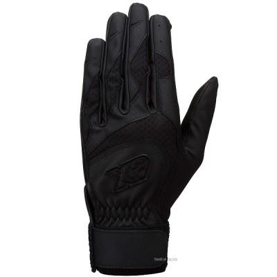 ザナックス 限定 バッティング 手袋 ブラック 両手用 高校野球対応 BBG-78  バッティンググローブ Xanax  バッティンググラブ