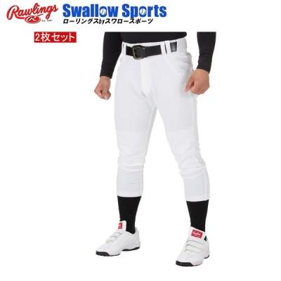 ローリングス 3D ウルトラハイパーストレッチ 野球 ユニフォームパンツ 2枚セット ズボン レギュラー APP7S02