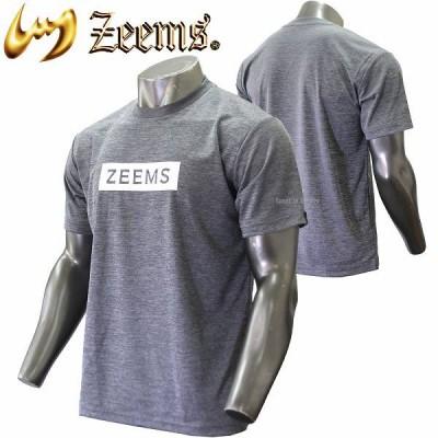 【即日出荷】 ジームス スワロー限定 オーダー ベースボール Tシャツ UVカット ドライシャツ 吸汗 速乾 ZW18-598SW