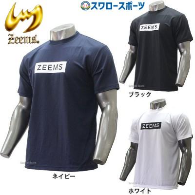 【即日出荷】 ジームス 限定 ベースボール Tシャツ UVカット ドライシャツ 吸汗 速乾 ZW18