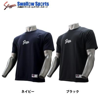 【即日出荷】 久保田スラッガー 限定 野球 アンダーシャツ 丸首 半袖 GS-018SM