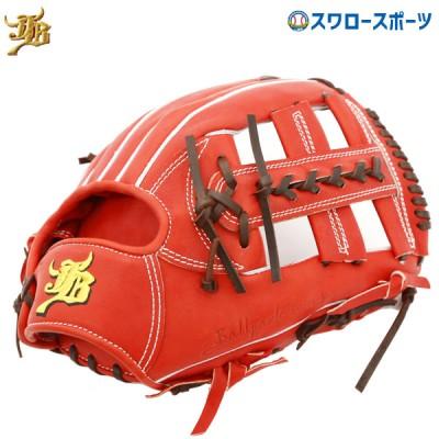 【即日出荷】 送料無料 JB 限定 和牛JB 硬式グローブ グラブ 内野手用 三塁手 遊撃手 和牛 JB-005