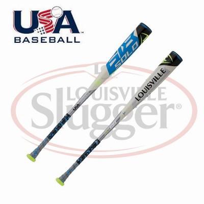 ルイスビル SOLO 618  リトルリーグ用 バット WTLUBS618 少年野球 少年・ジュニア用 野球用品 スワロースポーツ