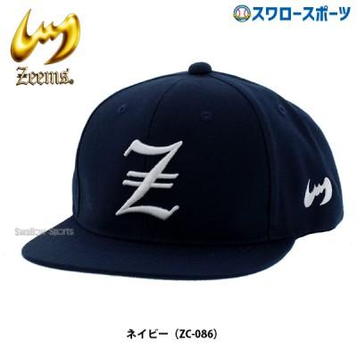 【即日出荷】 ジームス ZEEMS ベースボール キャップ ZC