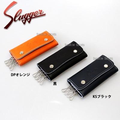 【即日出荷】 久保田スラッガー Slugger 限定 レザー キーケース LT18-L2