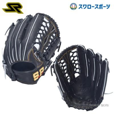 シュアプレイ sureplay 硬式グローブ グラブ 外野手用 SBG-AD187