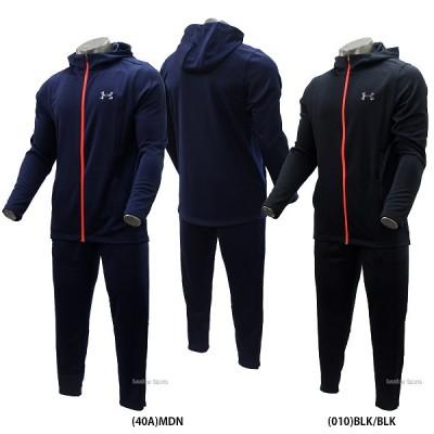 【即日出荷】 アンダーアーマー UA ウェア ヒートギア UA BB Knit ジャケット パンツ 上下セット 1313283-1313282