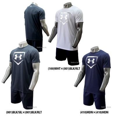 【即日出荷】 アンダーアーマー UA ウェア ヒートギア Tシャツ ベースボールロゴ ハーフパンツ 上下セット セットアップ 1313588-1313589