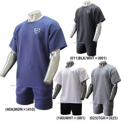 【即日出荷】  送料無料 アンダーアーマー 上下セット  UA ウェア ヒートギア  Tシャツ ハーフパンツ 1313579-1313575