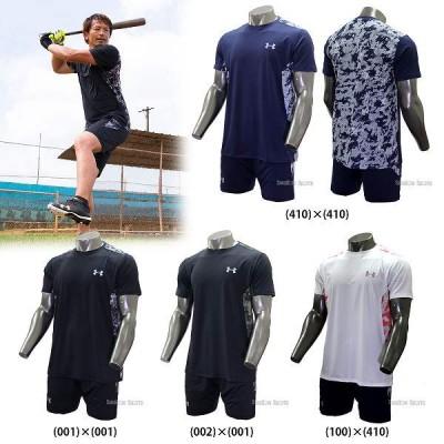 【即日出荷】 アンダーアーマー UA ウェア ヒートギア  9ストロング 半袖Tシャツ ハーフパンツ 上下セット 1313590-1313591