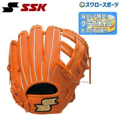 送料無料 SSK エスエスケイ 硬式グローブ グラブ プロエッジ PROEDGE 内野手用 グローブ オイルセット PEK84418-MG11