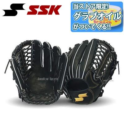 送料無料 SSK エスエスケイ 硬式グローブ 外野手用 外野用 オイルセット SMG07-MG11