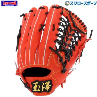 玉澤 タマザワ 硬式 グローブ グラブ(専用袋付) カンタマ一番 外野手用 KANTAMA8-3