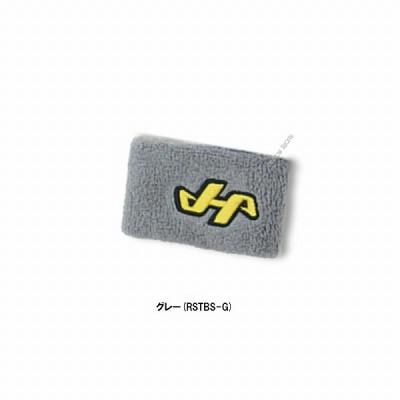 【即日出荷】 ハタケヤマ hatakeyama リストバンドショート(両手)RSTBS