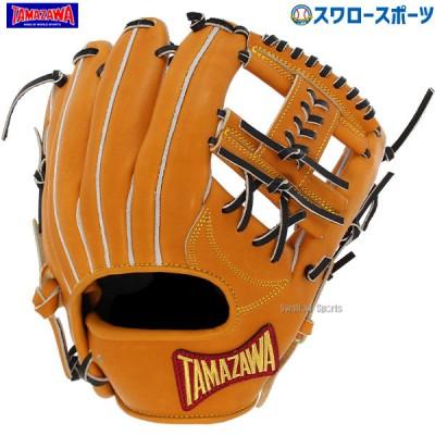 玉澤 タマザワ 軟式 グローブ グラブ HEROS シリーズ セカンド用 TG-LT814