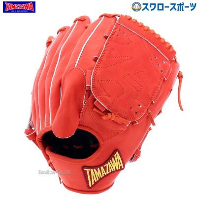 【即日出荷】 玉澤 タマザワ 軟式 グローブ グラブ HEROS シリーズ 投手用 TG-OR811