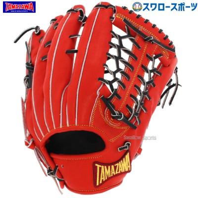玉澤 タマザワ 軟式 グローブ グラブ HEROS シリーズ 外野手用 TG-OR818