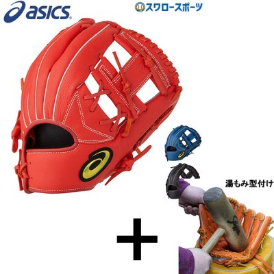 【湯もみ型付け込み/代引、後払い不可 】 アシックス ベースボール ASICS 軟式 グローブ グラブ ネオリバイブ オールポジション用  3121A451