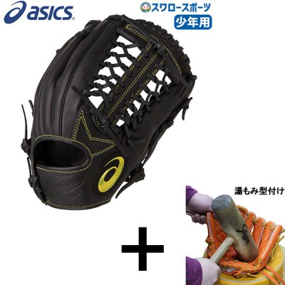 【湯もみ型付け込み/代引、後払い不可 】  アシックス ベースボール ASICS 軟式 グローブ グラブ 少年用 ネオリバイブMLT オールポジション用 3124A127