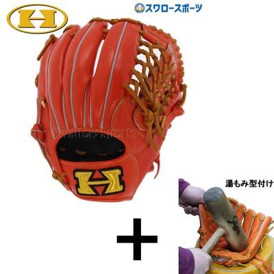 【湯もみ型付け込み/代引、後払い不可 】  ハイゴールド Hi-Gold 軟式 グローブ グラブ 己極  三塁手・オールポジション用 OKG-6435