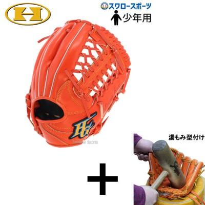 【湯もみ型付け込み/代引、後払い不可 】  ハイゴールド Hi-Gold 軟式 少年用 少年野球 ジュニア用 グローブ グラブ Rookies AS RKG-3001