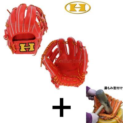 【湯もみ型付け込み/代引、後払い不可 】送料無料  ハイゴールド 硬式グローブ グラブ 心極 二塁手 遊撃手用 KKG-1164T 右投げ用