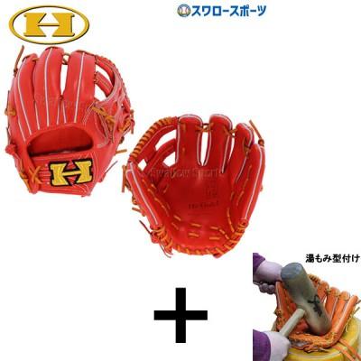 【湯もみ型付け込み/代引、後払い不可 】  送料無料 ハイゴールド 硬式 グローブ グラブ 心極 三塁手 オールポジション用 KKG-1165T
