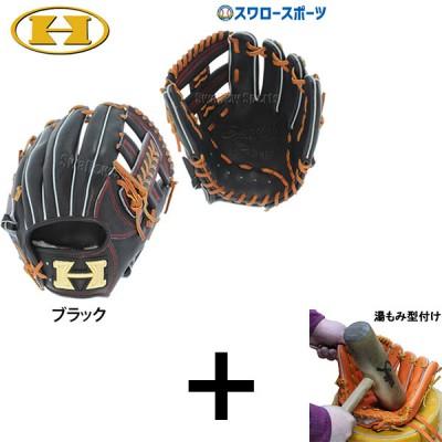 【湯もみ型付け込み/代引、後払い不可 】   ハイゴールド HI-GOLD 限定 硬式グローブ グラブ 内野手用 一般・少年兼用 NPG-805K