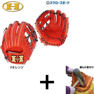 【湯もみ型付け込み/代引、後払い不可 】  送料無料 ハイゴールド HI-GOLD 限定 硬式グローブ グラブ 内野手用 一般・少年兼用 NPG-806K