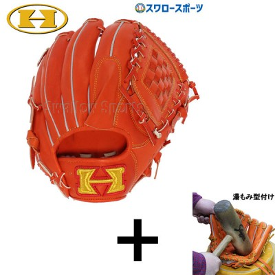 【湯もみ型付け込み/代引、後払い不可 】  送料無料 ハイゴールド 硬式 グローブ グラブ 右投 投手用 SKG-3611