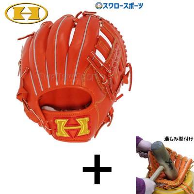 【湯もみ型付け込み/代引、後払い不可 】  送料無料 ハイゴールド 硬式 グローブ グラブ 右投 内野手用 SKG-3614