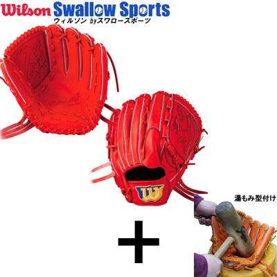 【湯もみ型付け込み/代引、後払い不可 】  送料無料 ウィルソン 硬式用 グローブ グラブ Wilson Staff DUAL デュアル 投手用 D1S WTAHWED1Sx 硬式