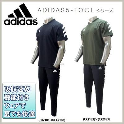 adidas アディダス ウェア 5T ハイブリッド 半袖 ジャケット パンツ 上下セット ETX99-ETY02