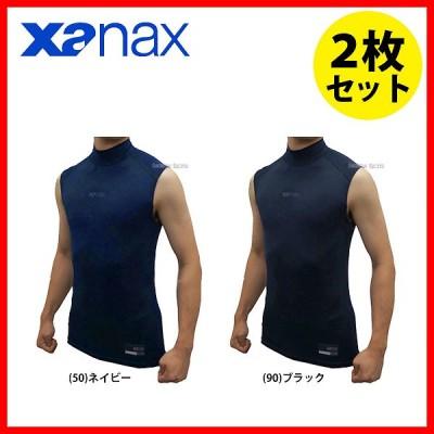 【即日出荷】 ザナックス ハイネック ノースリーブ コンプリート 野球 アンダーシャツ メンズ BUS-96-2SET 2枚セット