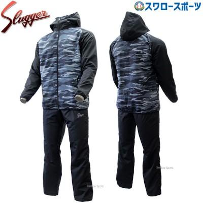 久保田スラッガー 限定 ウインドブレーカー ジャケット パンツ 上下セット OZ17-BY-OZ17-BP