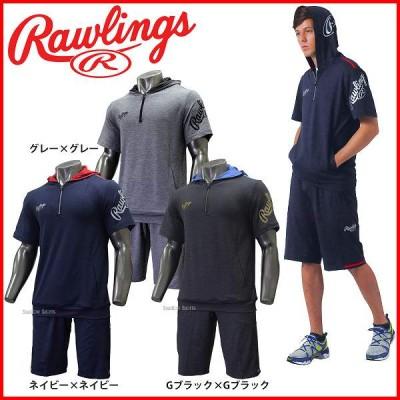 【即日出荷】 ローリングス ウェア プレーヤー パーカー シャツ 半袖 ハーフパンツ 上下セット AOS8S03-AOP8S03