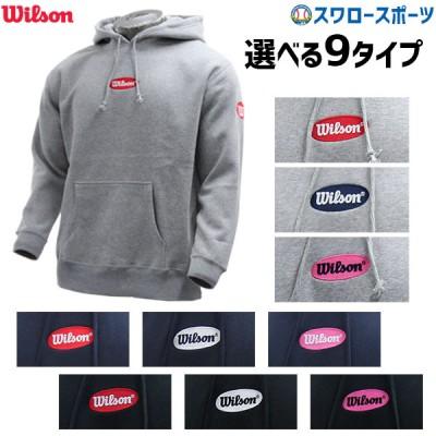 【即日出荷】  ウィルソン Wilson ウェア プルオーバー フーディ パーカー ジャケット WTA20P ウイルソン