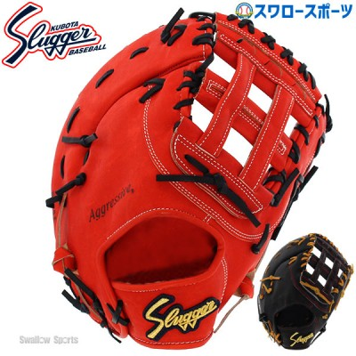 【即日出荷】 送料無料 久保田スラッガー 硬式 ファーストミット 一塁手用 FP-35 野球
