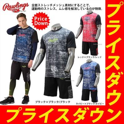 【即日出荷】 ローリングス ウェア プレーヤー 上下セット Tシャツ ハーフパンツ AST8F01-AOP8F03